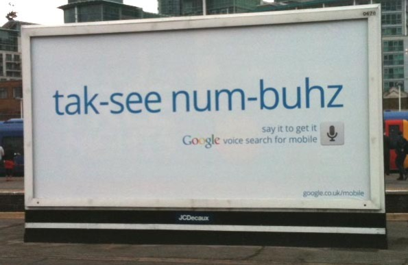 Google's new ad - outdoor advertisement for google
